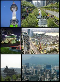 Seoul landmark picture.jpg