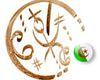 Logo Cnplet.jpg